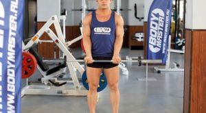Подъемы штанги на бицепс узким хватом: работающие мышцы и техника выполнения