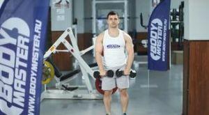 Подъем гантелей вперёд и в стороны: работающие мышцы и техника выполнения
