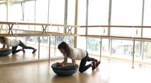 Планка на предплечьях с помощью перевернутого босу: работающие мышцы и техника выполнения