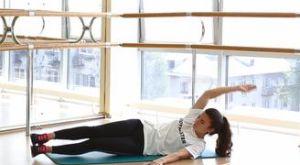 Боковая складка: работающие мышцы и техника выполнения