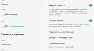 Google Fit – полноценный фитнес-трекер в твоем кармане