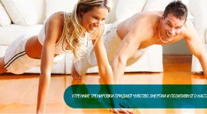 В какое время лучше заниматься спортом? Ищем лучшее для себя время тренировок и физическими упражнениями