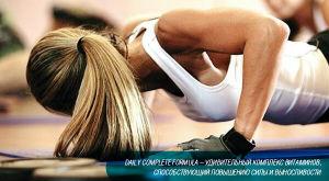 Витаминные комплексы Daily Complete Formula от Ultimate Nutrition