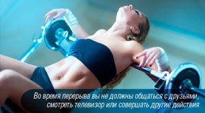 Протокол Табата как быстрый способ похудеть