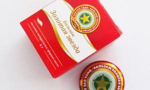Вьетнамский бальзам «Звёздочка» от головной боли: история, состав, точки нанесения