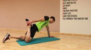 Растяжка квадрицепсов лежа на полу: работающие мышцы и техника выполнения