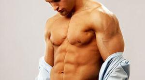 Как накачать грудь альтернативными упражнениями