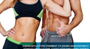 Л-карнитин для похудения, польза и вред