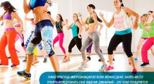 Zumba — Модные фитнес-танцы